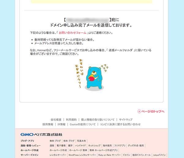 sc_(2014-12-04-18.15.03)