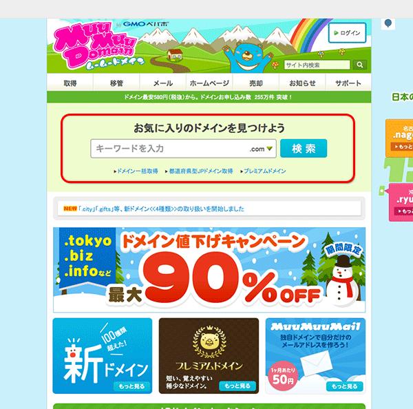 sc_(2014-12-04-18.00.29)