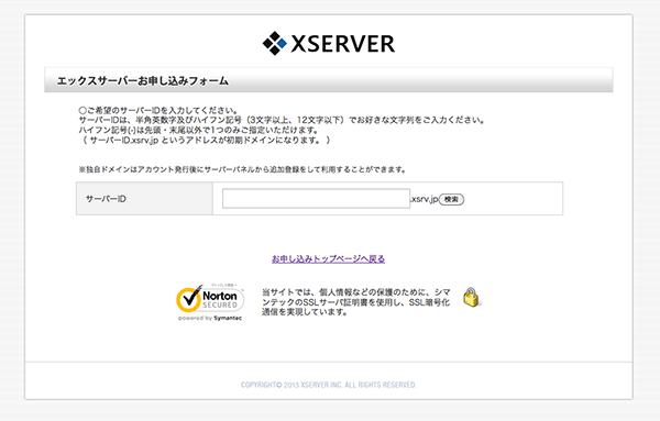 sc_(2014-12-03-23.48.24)