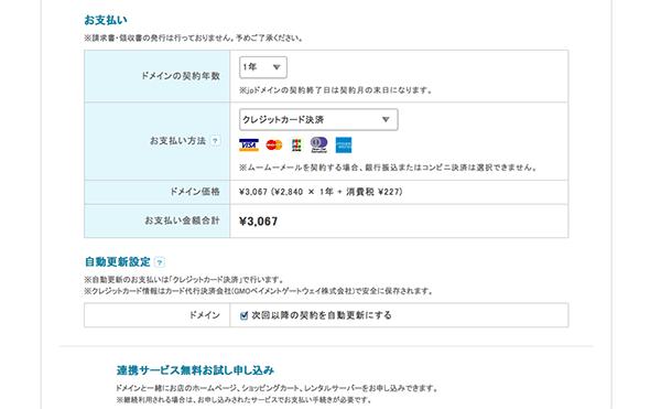 sc_(2014-12-04-18.06.28)