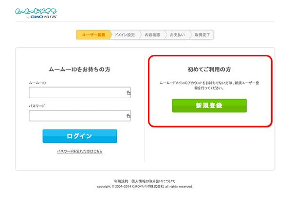 sc_(2014-12-04-18.01.28)
